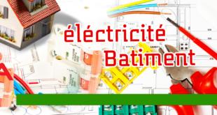 للتسجيل في تركيب الكهرباء المعمارية