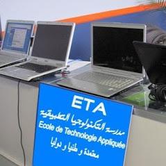 ETA مدرسـة التكنولوجـيا التطبيقيـة مدرسة معتمدة. www.eta-dz.com. خلف مديرية التكوين المهني سطيف.0771377380/036743108/0663859181